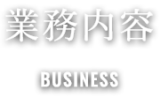 KADOYAGUMI BUSINESS